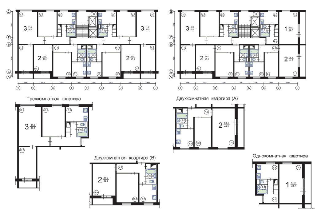 Планировка квартир дома серии