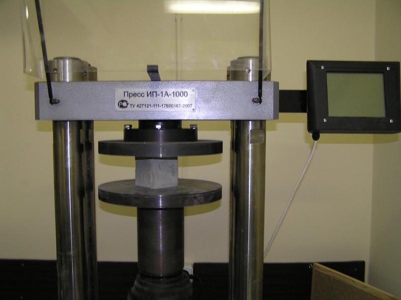 Образец протокол испытания бетона на прочность