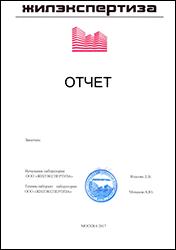 Технический отчет по обследованию сельскохозяйственных зданий