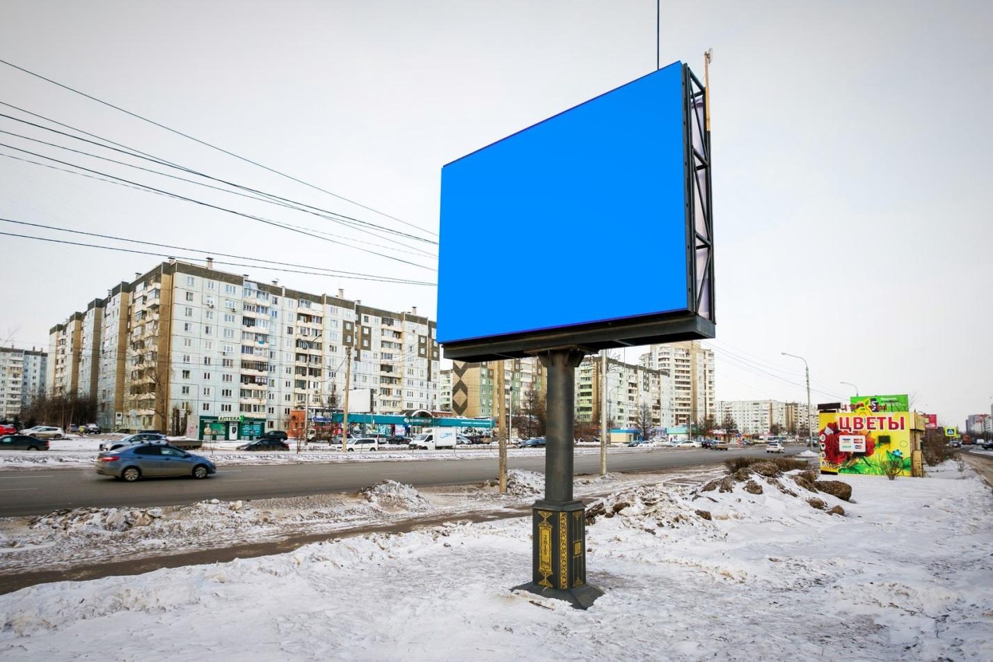 Фото 1. Рекламный щит