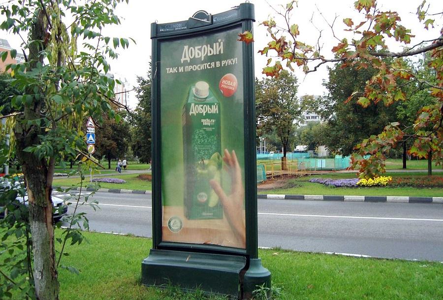 Фото 2. Рекламный стенд