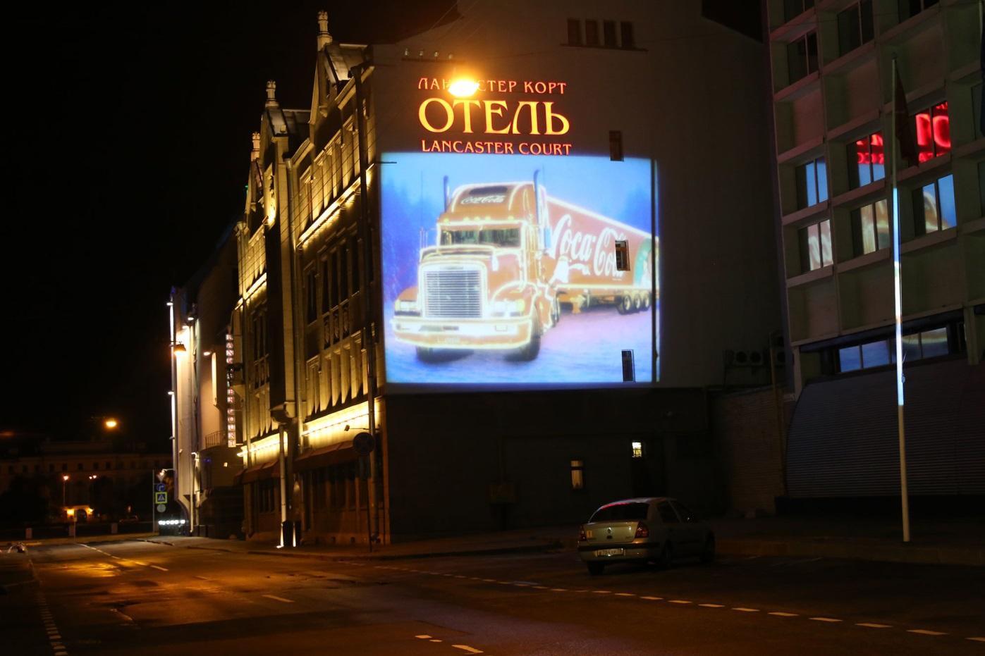 Фото 6. Проекция рекламы на поверхности